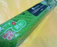 八女抹茶のチーズケーキ(シェリエドルチェ)サークルKサンクス