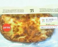 香ばし3種の濃厚チーズパン (セブンイレブン)