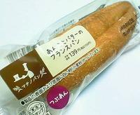 あんことバターのフランスパン (ローソン)