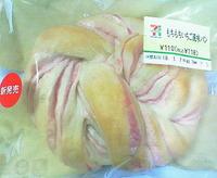 もちもちいちご風味パン(セブンイレブン)