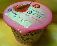ショコラソースの苺プリン(アンデイコ)