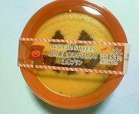 石川県産味平かぼちゃの濃厚プリン(ローソン)