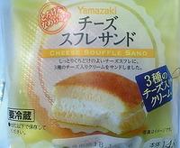 とろけるなめらかチーズスフレサンド (ヤマザキ)