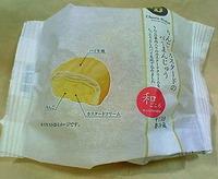 りんごとカスタードのパイまんじゅう(シェリエドルチェ)サークルKサンクス