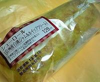 シューロール(信州産白桃ジャム&ホイップクリーム)サークルKサンクス