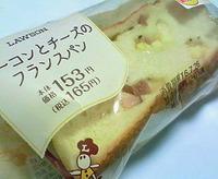ベーコンとチーズのフランスパン(ローソン)