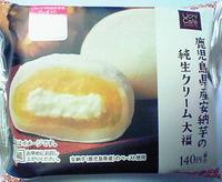 鹿児島県産安納芋の純生クリーム大福(ローソン)