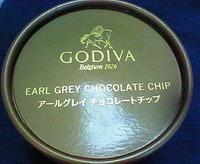 ゴディバ アールグレイチョコレートチップ(セブンイレブン)