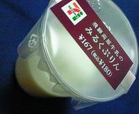 飛騨高原牛乳のミルクプリン(セブンイレブン)