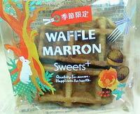 ワッフル マロン(Sweets+)ファミリーマート