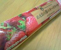 あまおう苺のチーズケーキ(サークルKサンクス)