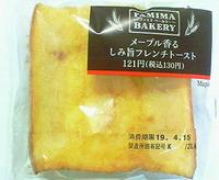 メープル香るしみ旨フレンチトースト (ファミリーマート)