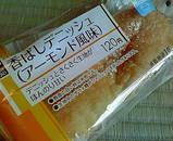 香ばしデニッシュ(アーモンド風味)