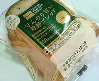 ほんのり甘い雑穀ブレッド(ファミリーマート)