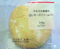 やわらか食感の白いチーズクリームパン(ファミリーマート)
