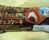 世界のチョコレート好きのためのチョコケーキ(ヤマザキ)