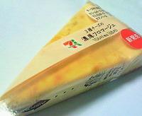 3種チーズの濃厚フロマージュ(セブンイレブン)