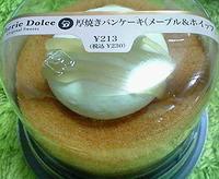 厚焼きパンケーキ(メープル&ホイップ)サークルKサンクス