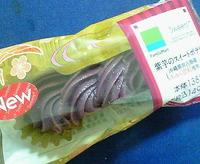 紫芋のスイートポテト(ファミリーマート)