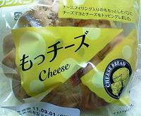 もっチーズ(フジパン)
