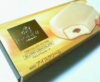 ゴディバ ブロンドチョコレート(GODIVA)