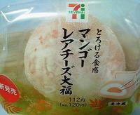 マンゴーレアチーズ大福(セブンイレブン)
