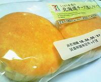 しっとり食感の北海道チーズ蒸しケーキ(セブンイレブン)