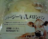 ジャージー牛乳メロンパン(フジパン)