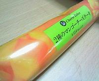 2種のマンゴーチーズケーキ(サークルKサンクス)