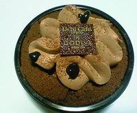 ショコラロールケーキ(GODIVA×ローソン)