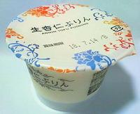 生杏仁ぷりん(セブンイレブン)