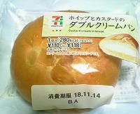 ホイップとカスタードのダブルクリームパン (セブンイレブン)