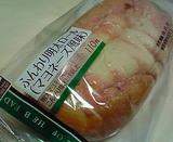ふんわり明太ロール(マヨネーズ風味)