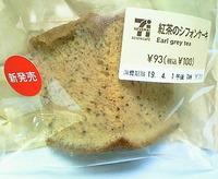 紅茶のシフォンケーキ (セブンイレブン)