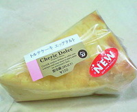 トルテケーキ エッグタルト(シェリエドルチェ)サークルKサンクス