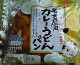 名古屋風カレーうどんパン