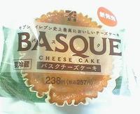 バスクチーズケーキ (セブンイレブン)