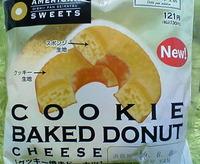 クッキー焼きドーナツ(チーズ)サークルKサンクス