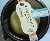お豆腐で仕立てたブランマンジェ(黒みつ添え)ローソン