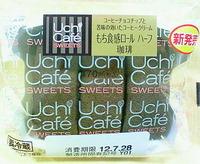 もち食感ロールハーフ「珈琲」(Uchi Cafe SWEETS)ローソン