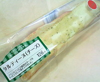 タルティーヌ(チーズ)サークルKサンクス