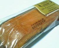 ビターチョコとカスタードのブリオッシュ(ファミリーマート)