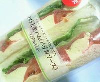 トマトと生ハム~バジルソース~サンド(セブンイレブン)