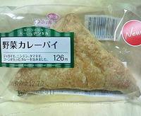 野菜カレーパイ(サークルKサンクス)