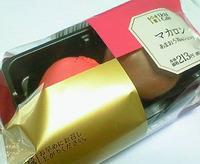 マカロン あまおう苺&ショコラ(ローソン)
