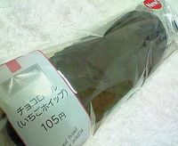 チョコロール(いちごホイップ)サークルKサンクス