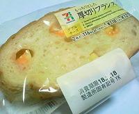 もっちりとした厚切りフランスパン(セブンイレブン)