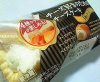チーズ好きのためのチーズケーキ(ヤマザキ)