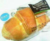 塩バタークロワッサン (ファミリーマート)