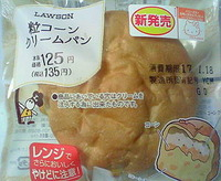 粒コーンクリームパン(ローソン)